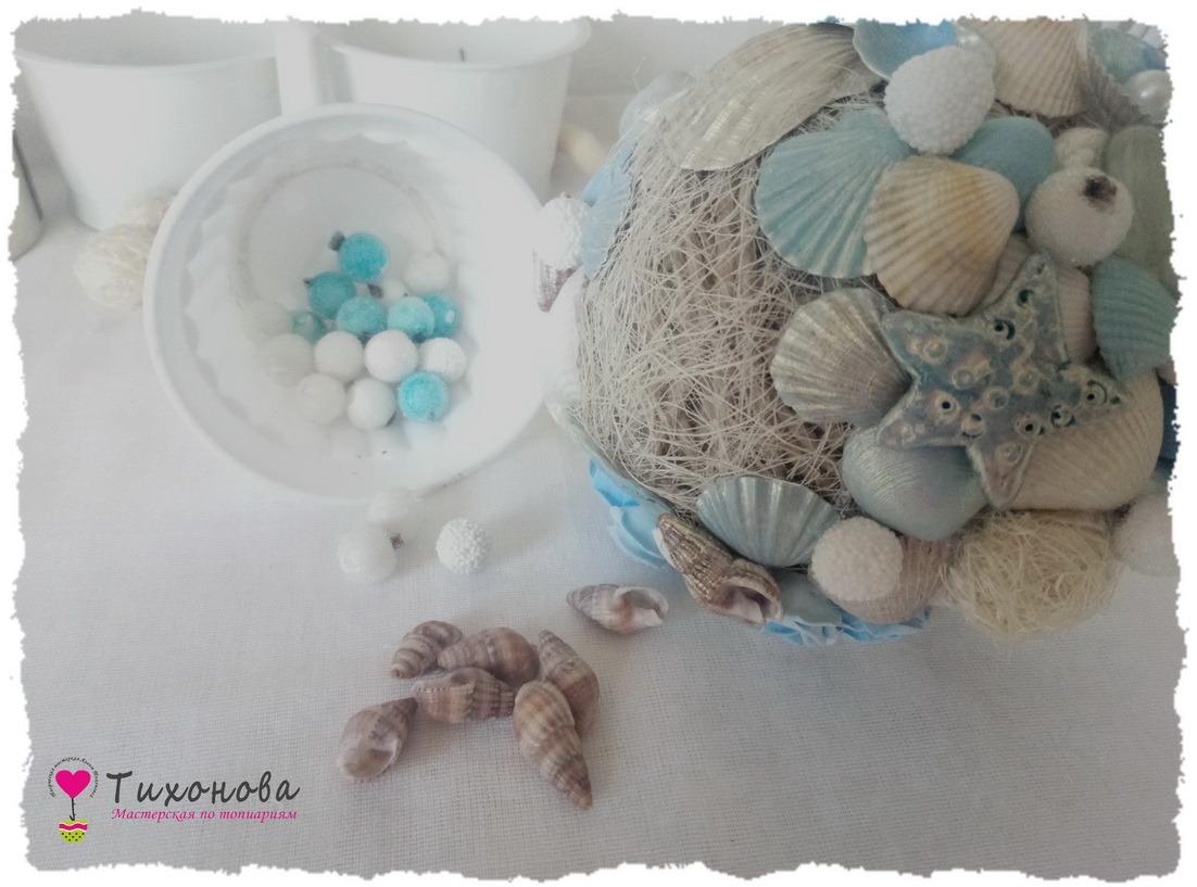 Топиарий из ракушек пошаговый фото мастер-класс — декор кроны 3