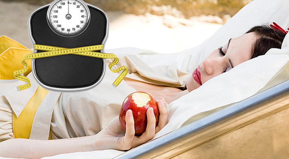 Я Похудела Во Сне.